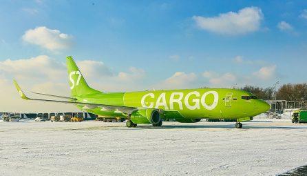 S7 Cargo